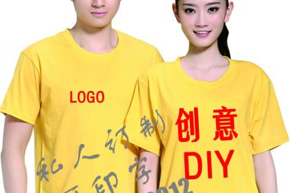 贵阳个性T恤衫制作