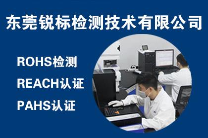 合肥ICTT验厂辅导