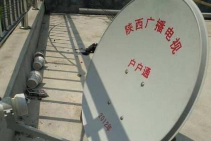 天津卫星天线安装