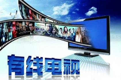 天津卫星天线安装公司