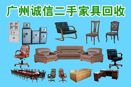 广州二手物质回收