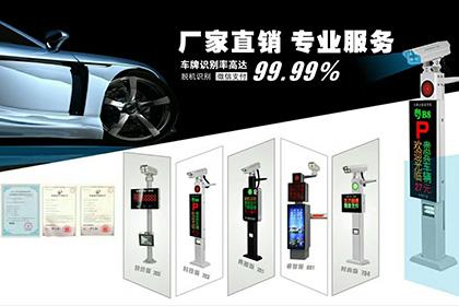 荆州安防监控摄像机销售