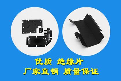 重庆铝塑编织袋销售
