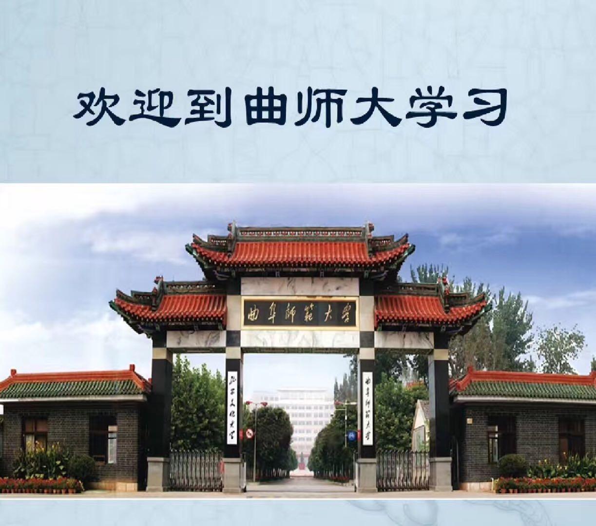 济宁书法高考考前培训