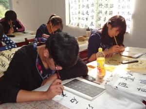 济宁书法培训班机构