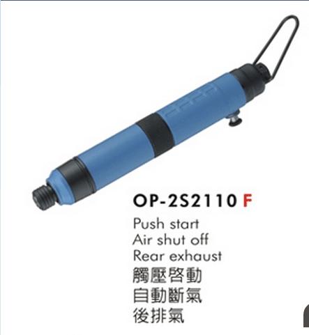 OP-2S2110.jpg