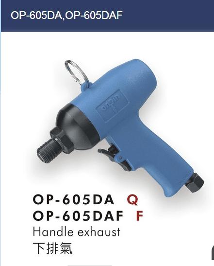 OP-605DA OP-605DAF.jpg