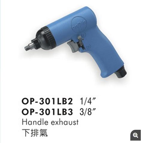 OP-301LB2or301LB3.jpg