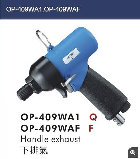 OP-409WA1 OP-409WAF.jpg