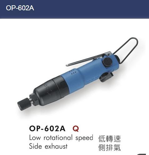 OP-602A.jpg