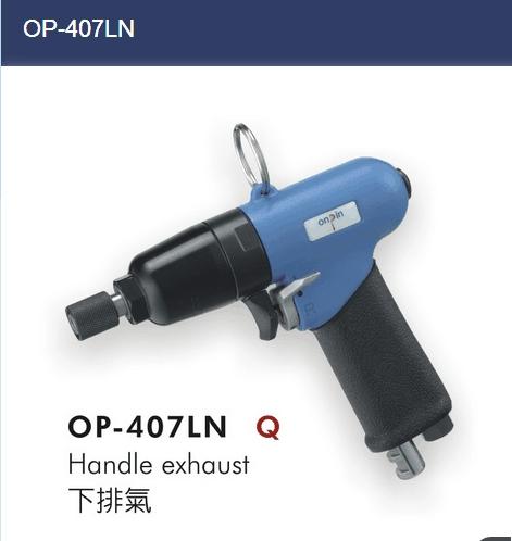 OP-407LN.jpg