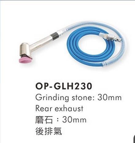 OP-GLH230.jpg
