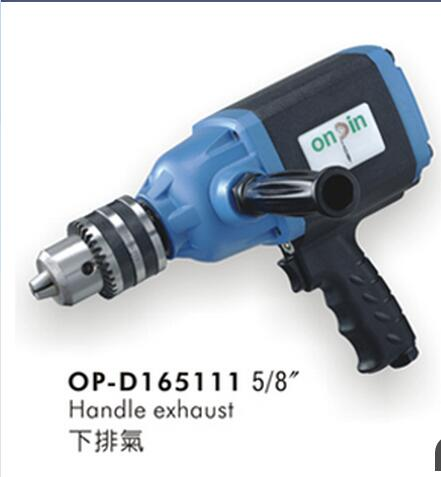 OP-D165111.jpg