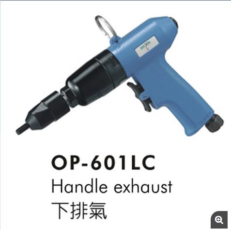 OP-601LC.jpg