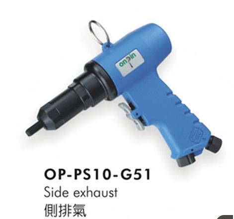 OP-PS10-G51.jpg