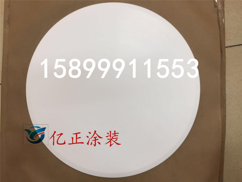 微信图片_21.jpg