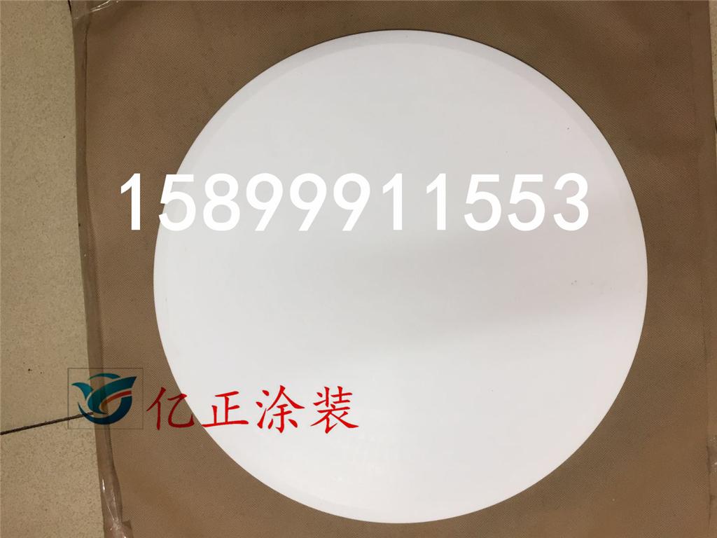 微信图片_20.jpg