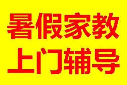 深圳小学奥数辅导班