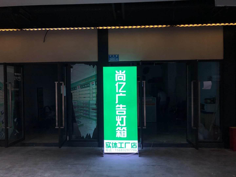 重庆防水灯箱