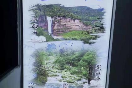 重庆大型工程灯箱