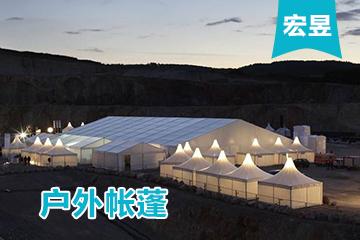 上海帐篷销售公司