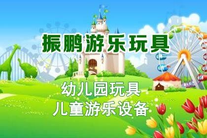 郑州太空环供应