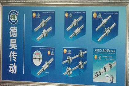 东莞TBI微小型直线导轨