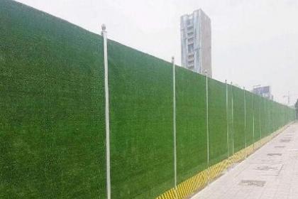 市政围档草坪围挡