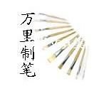 上海万里文具金属笔生产