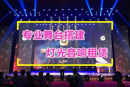 北京舞台舞美制作