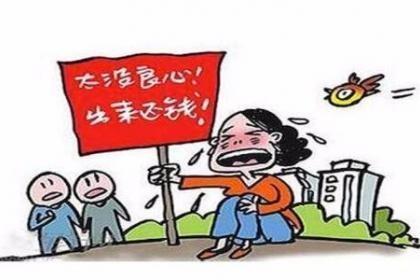 广州黄埔区讨债公司热线,我们提供一站式服务