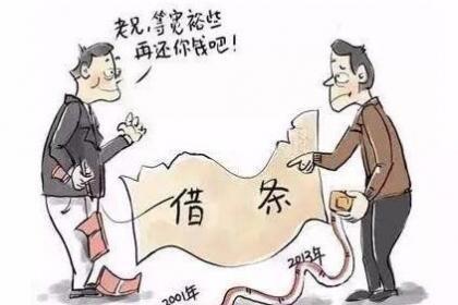 广州追债服务,我们提供一站式服务