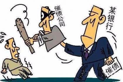 广州从化区催债公司,24小时全程服务