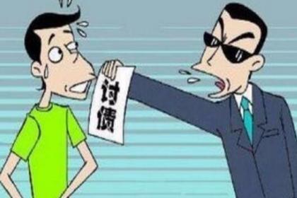 广州番禺区讨债公司,效率优先,服务第一