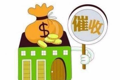 广州天河区讨债公司,客户第一,品质为先