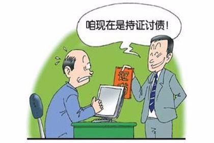 广州企业债务追收,服务赢得天下客