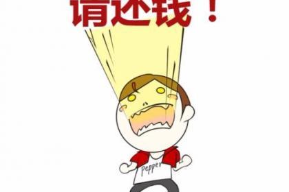 广州企业债务追收,您满意的选择