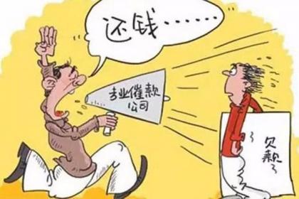 广州讨账公司,专业团队,让您省心省力