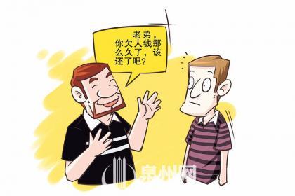 广州催债正规公司,找速升,十年成功经验