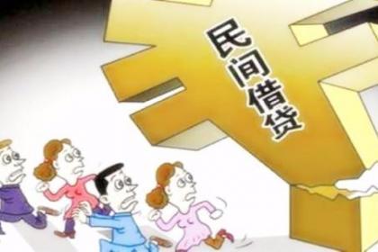 广州债务公司,一站式服务
