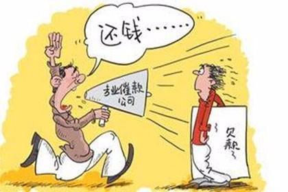 一对一全程服务,广州讨账公司