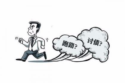 广州商账追收,行业专家,信赖速升