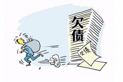 广州讨账公司,正规合法,拥有数十年经验