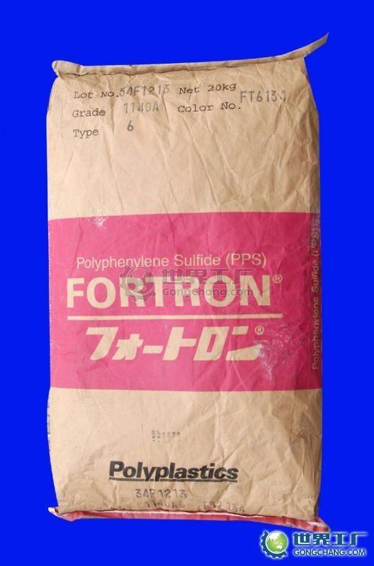 东莞工程塑胶供应
