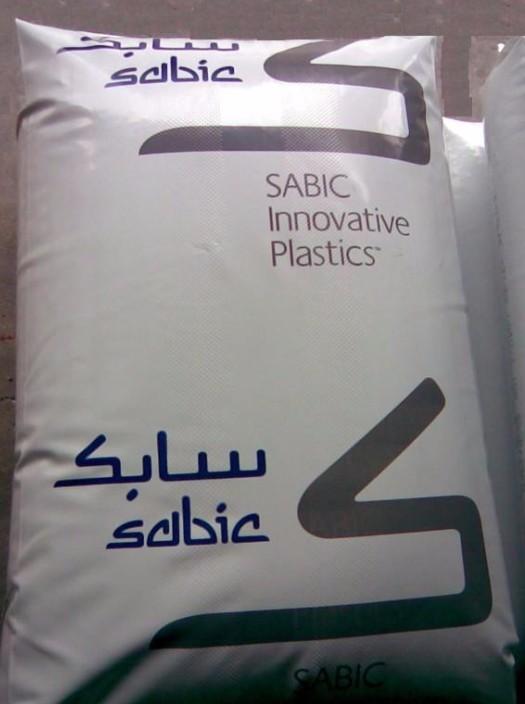 东莞特种工程塑胶