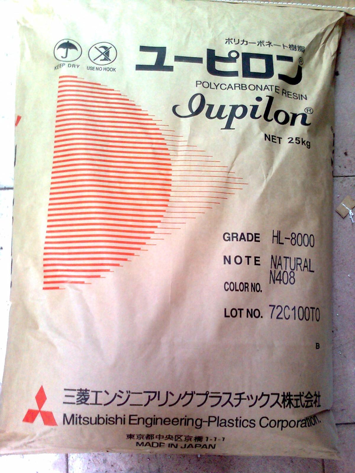 东莞通用塑胶销售