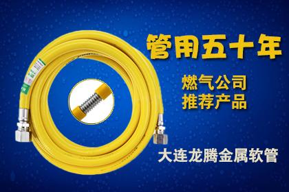 高压胶管供应
