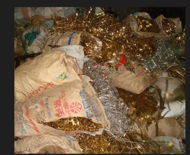 东莞工厂设备回收