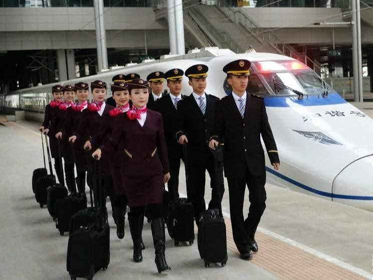 重庆轻轨交通学校招生