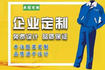 温州广告衫生产厂家